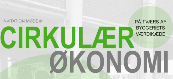 9. oktober 2018: Cirkulær ressourceøkonomi (Aalborg Kommune)